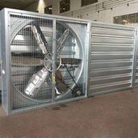 livestock ventilation fans 1.1m