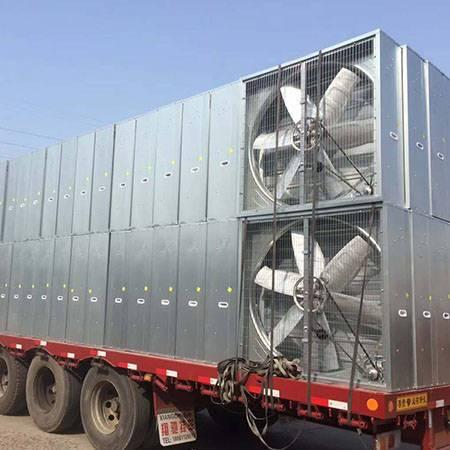 livestock cooling ventilation fans